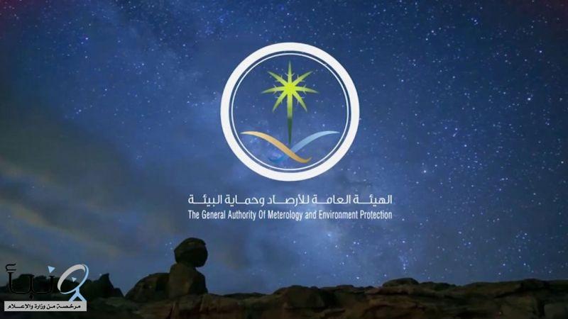#طقس اليوم الإثنين على مناطق المملكة