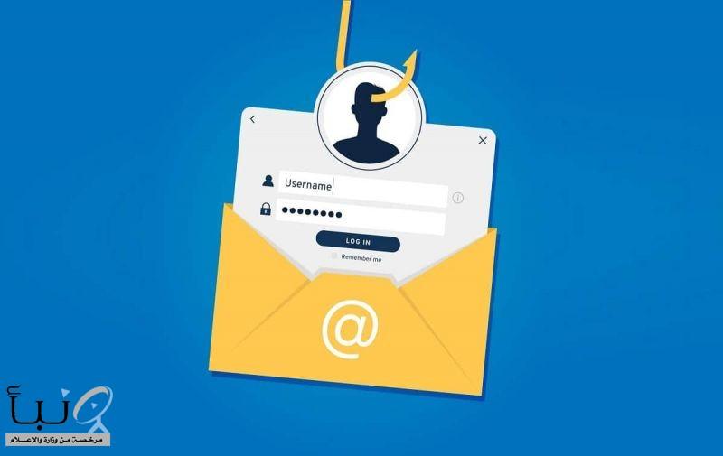 5 علامات تدل على اختراق #البريد_الإلكتروني الخاص بك