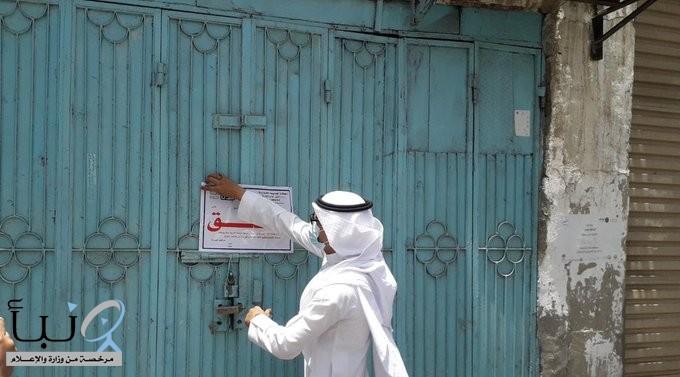 إغلاق 543 محل تجاري مخالف للإجراءات الوقائية في جدة