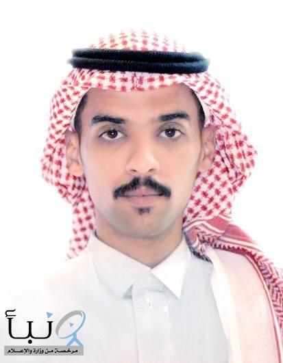 عقد قران الدكتور عبدالرحمن اليحيا