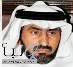 #رجل_الأعمال_صالح_العسكر العصامي الذي يعد نهر خير متدفق من العطاء و كسب حب الجميع