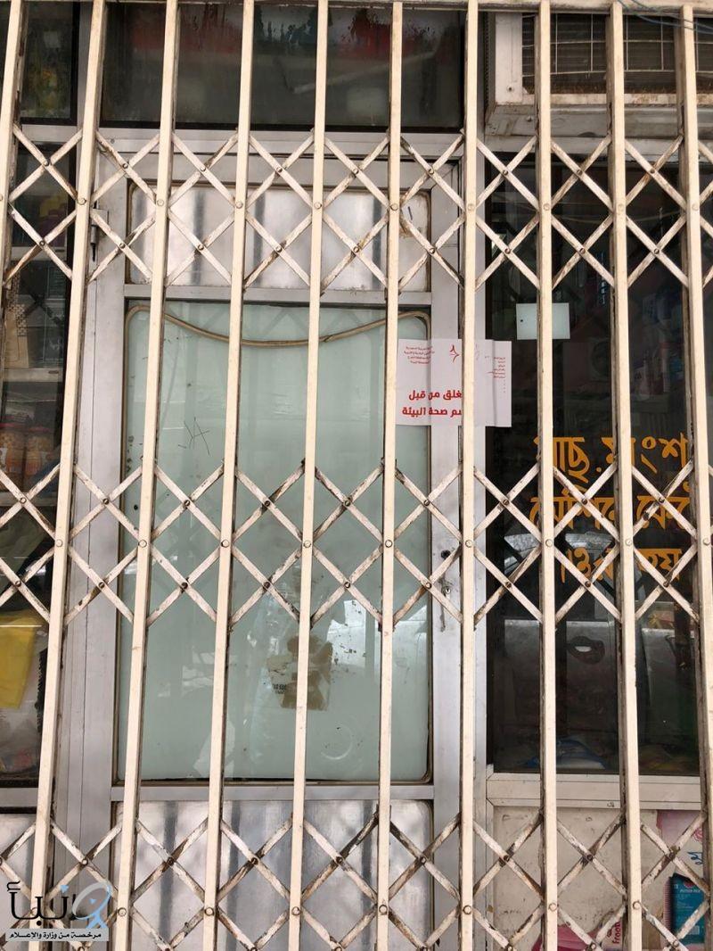 # بلدية_الخرج  تغلق  ١٦ منشآة ومصادرة ٢٣٧ كجم من المواد الغذائية