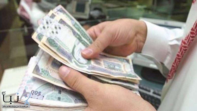 #صندوق_التنمية_الصناعية يوضح  طريقة الحصول على قرض