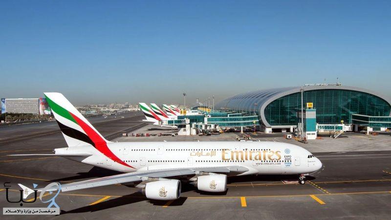 #هيئة دبي للطيران المدني تنفي  الأخبار المنسوبة إليها بشأن إجراءات السفر