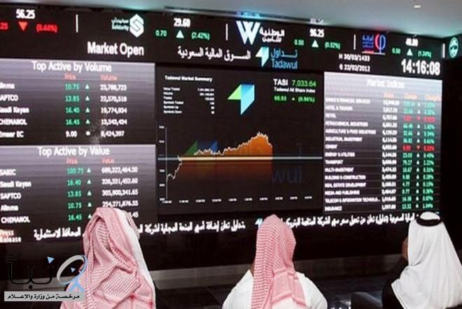#مؤشر سوق الأسهم السعودية يغلق مرتفعًا عند مستوى 7418.04 نقطة