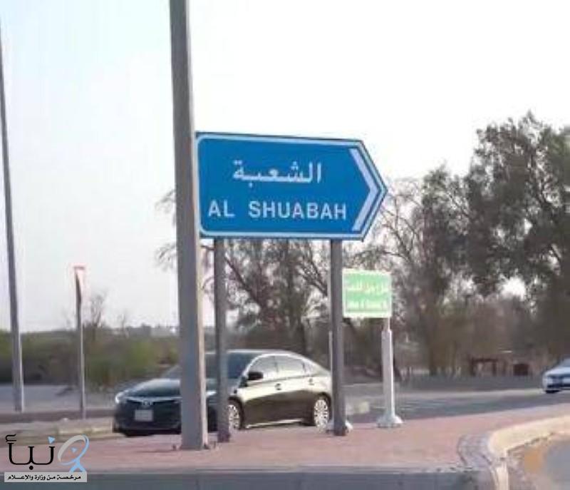 #عاجل   جريمة بشعة هزت #الأحساء.. كيف وجد أب ابناءه ال 5 مقتولين؟