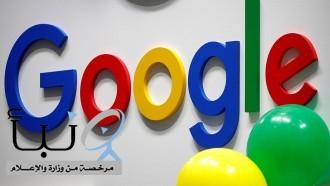 جوجل تمنع نشر إعلانات تتحدث عن مؤامرة وراء فيروس كورونا