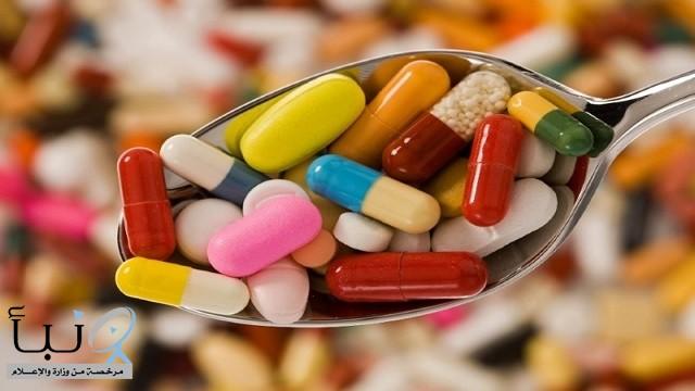 الدكتور القحطاني : تناول المسكنات لفترة طويلة يسبب مشكلتين صحيتين