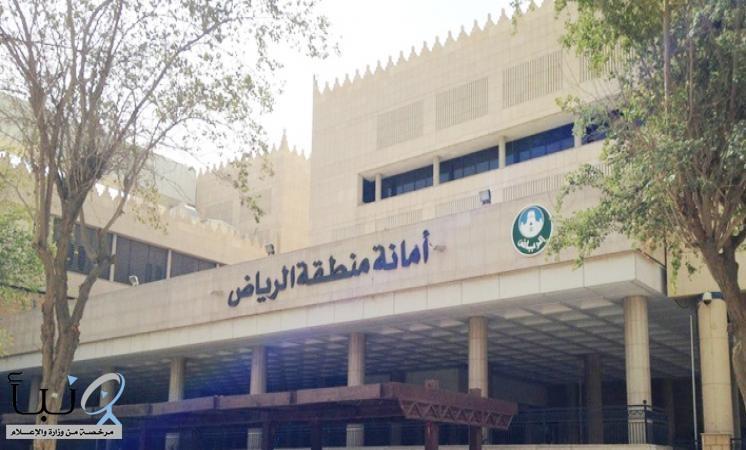 """بمهلة تصحيح أقصاها ٦٠ يومًا.. """"أمانة الرياض"""" تُلزم المحلات والمراكز التجارية بتركيب مُنزلق لذوي الإعاقة"""