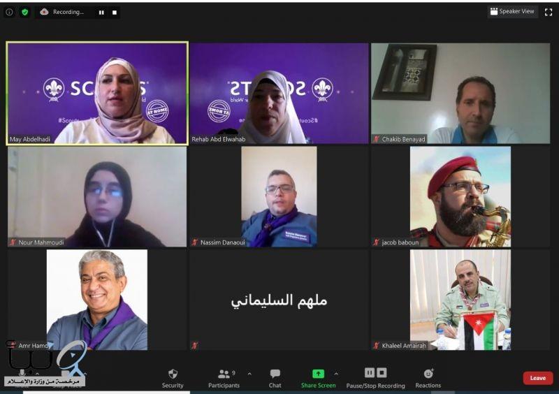 الإقليم الكشفي العربي يطلق 3 مشروعات تدعم الجمعيات الكشفية العربية