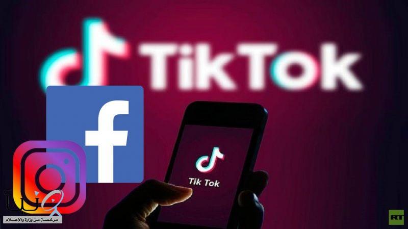 """""""فيسبوك"""" ينافس """"تيك توك"""" بخدمة جديدة"""