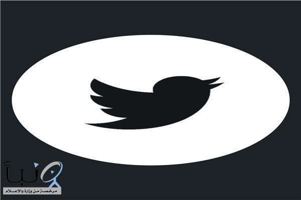 """#تويتر تكشف عن معلومات جديدة حول ما حدث في """"الأختراق الضخم"""""""