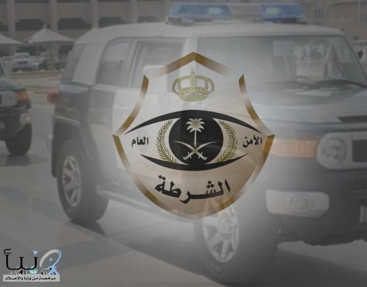 شرطة الرياض: الإطاحة بـ(9) أشخاص ارتكبوا ما يقارب 100 حادثة سرقة