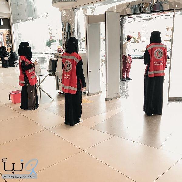 الهلال الأحمر بالطائف يشارك بالتوعية والتثقيف بالمراكز التجارية والمتنزهات