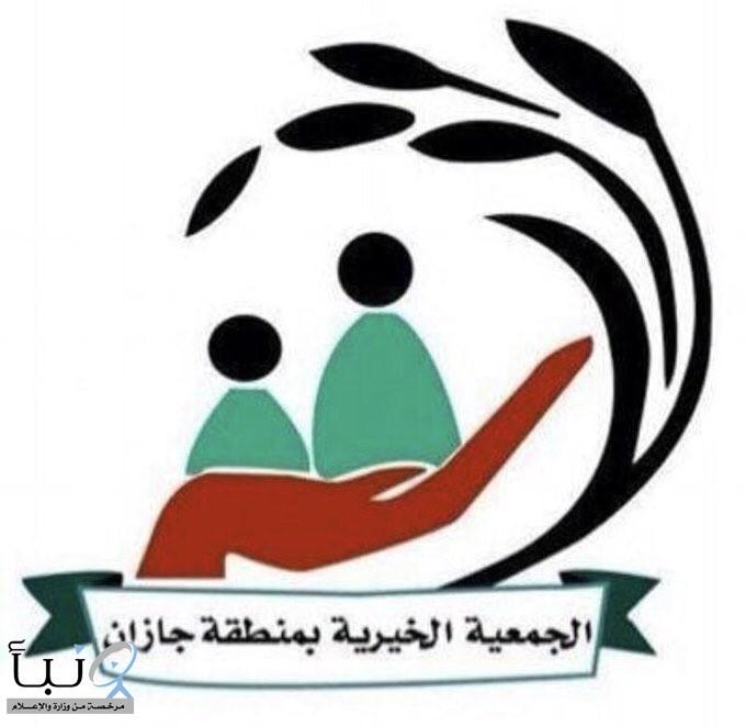 #جمعية_البرّ_بجازان تقدم 35 ألف سلة غذائية لجمعيات المنطقة