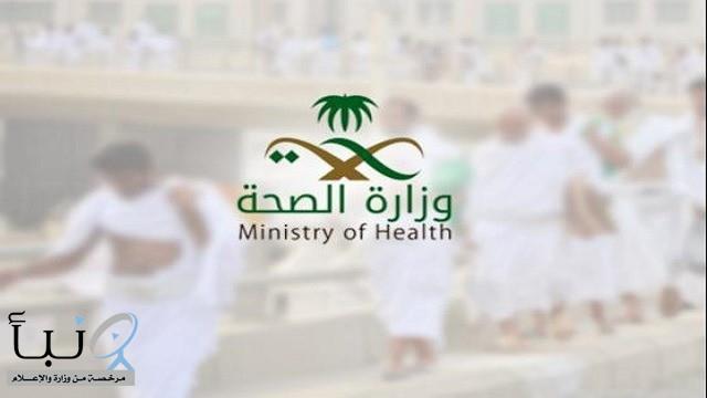 """الصحة تنفذ حملة """"خطة الدفاع في العيد"""""""