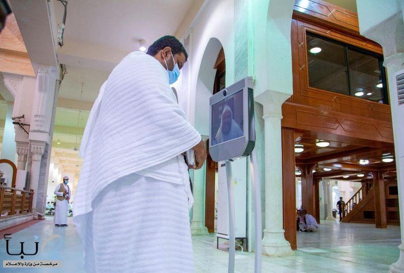 """الشؤون الإسلامية تطلق خدمة """"روبوت الفتوى الالكتروني"""" بمسجدي نمرة و المشعر الحرام ومقار تواجد الحجاج بمنى"""