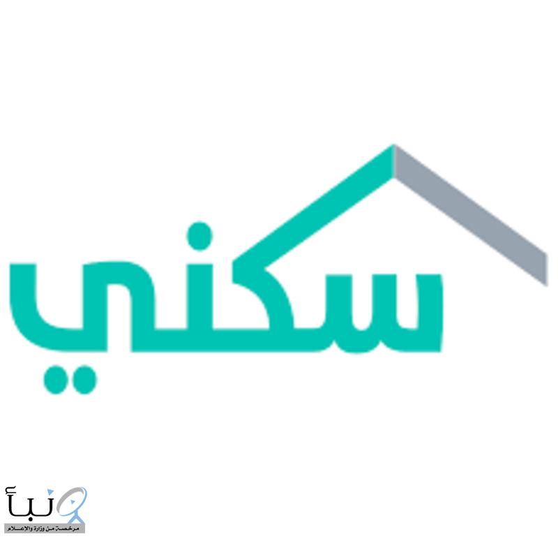 """""""سكني"""" يطلق مشروع """"فلل حطين"""" السكني ببريدة"""