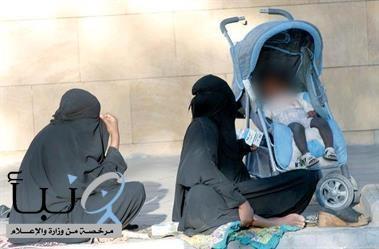 """""""الأمن العام"""": لا تقدم مالاً لمَن يحمل طفلاً من أجل التسول"""