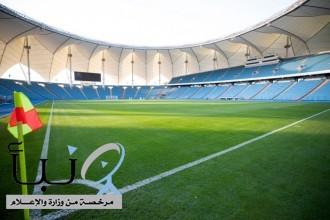 جاهزية 9 ملاعب بالمدن الرياضية في المملكة لاستئناف المنافسات الكروية