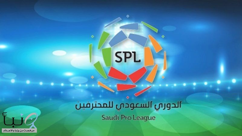 دوري كأس الأمير محمد بن سلمان للمحترفين يُستأنف اليوم  بإقامة 5 مباريات
