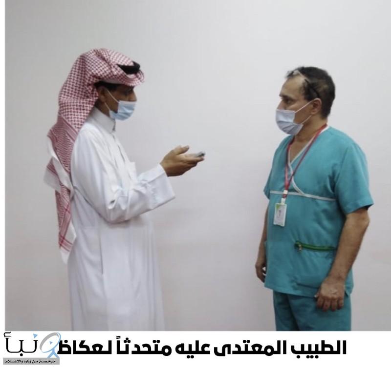 #طبيب يتعرض للضرب من زميله