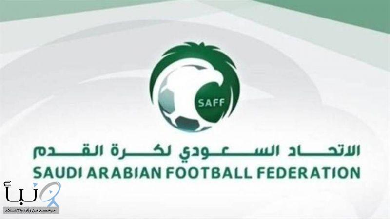 اتحاد القدم يتيح للمدرب تدريب فريقين خلال موسم