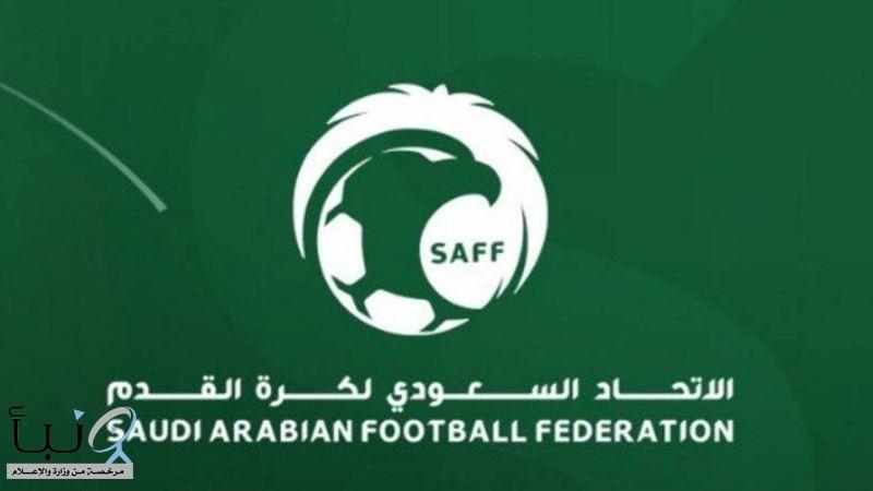 اتحاد كرة القدم يعلن مواعيد فترات تسجيل اللاعبين للموسم الجديد