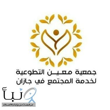 #جمعية_معين تنهي توزيع 7750 سلة غذائية