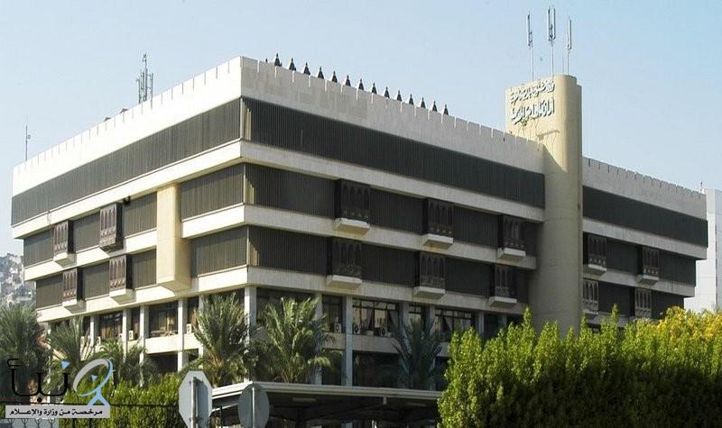 أمانة العاصمة المقدسة : تمكين 4 سيدات في مناصب قيادية