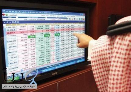 مؤشر سوق الأسهم السعودية يغلق مرتفعاً عند مستوى 7645.55 نقطة