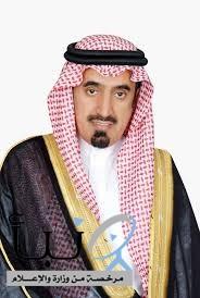 #البرفيسور_العثمان الذي كسب إحترام الجميع في حله و ترحاله لن تنساه جامعة الملك سعود