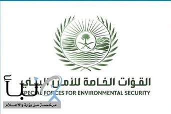 ضبط مخالفين اثنين لأنظمة الصيد في محميتي الملك خالد والملك عبدالعزيز في الرياض