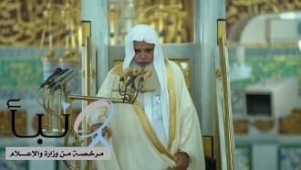 إمام المسجد النبوي:كونوا من أهل البصائر والإيمان واتبعوا سبل ذوي الألباب والإحسان