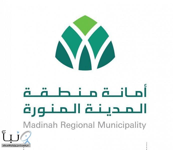 #أمانة_المدينة_المنورة تزيل أكثر من 340 ألف متر مربع تعديات على أراضٍ حكومية