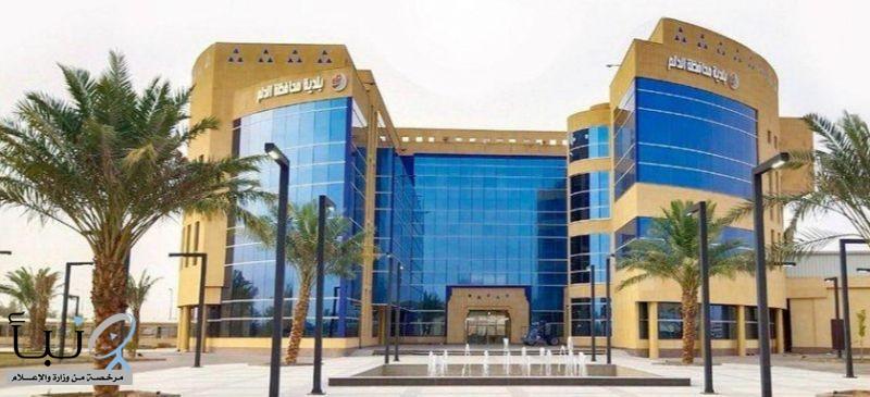 #بلدية_الدلم :  الانتقال للعمل في المبنى الجديد غدا