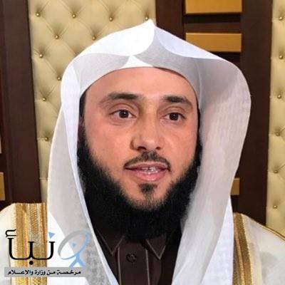 """الشيخ """"السلمي"""" يُحذر من خطورة السحر وتعامل النساء مع المشعوذين"""