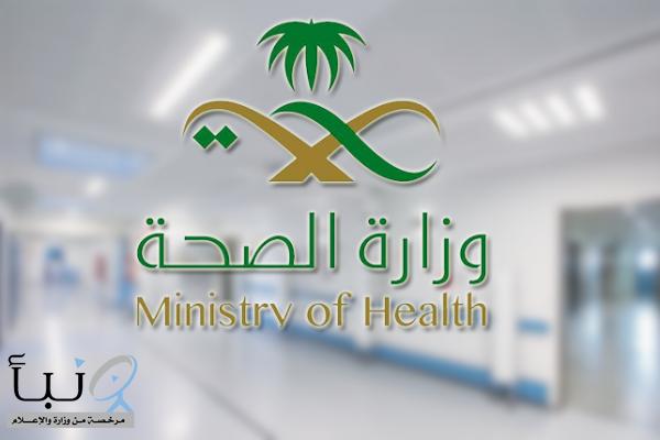 وزير الصحة يعتمد جائزة الضمان الصحي التعاوني