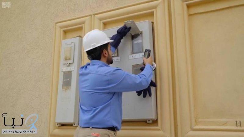 أوقات يحظر فيها فصل الكهرباء عن المشتركين