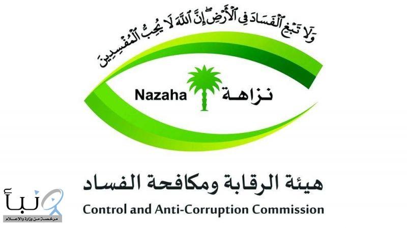 إحالة معطلي تنفيذ الأحكام الإدارية لمكافحة الفساد