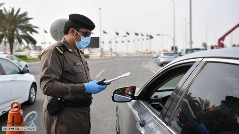 «#المرور» يوضح الإجراء النظامي المطلوب في حالة قيادة سيارة #الوالد