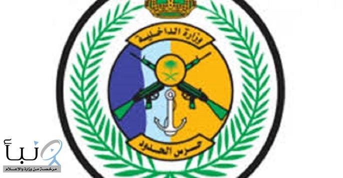 وكالة وزارة الداخلية للشؤون العسكرية تعلن نتائج القبول النهائي بحرس الحدود على رتبة ( جندي أمن ودوريات بحري )
