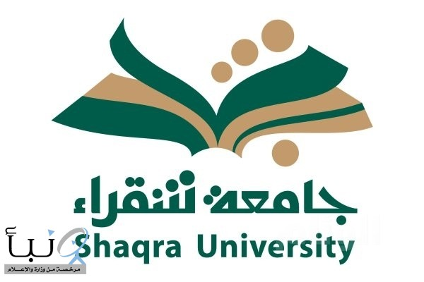 جامعة #شقراء تعلن نتائج القبول في مرحلة الماجستير