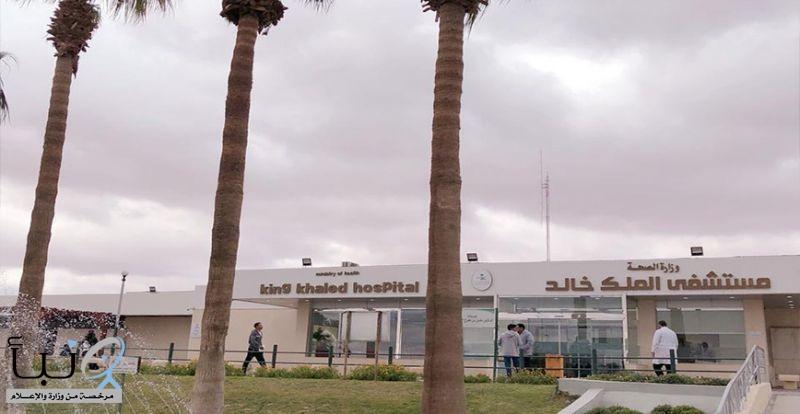 """اعتماد برنامج """"دبلوم التمريض للعناية المركزة لدى الكبار """" بـ #مستشفى_الملك_خالد_بحائل"""