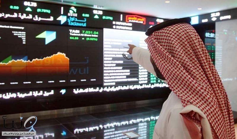 مؤشر سوق الأسهم السعودية يغلق منخفضاً عند مستوى 7938.36 نقطة