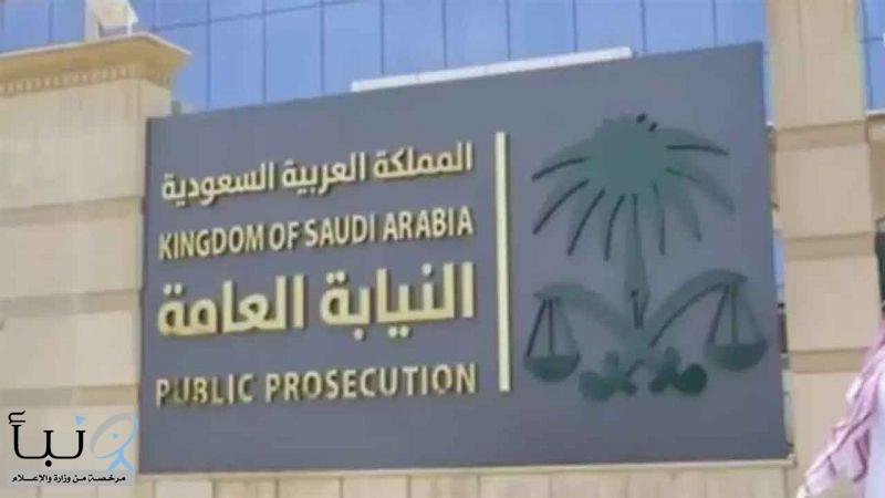 «النيابة العامة» توضح حقوق المتهم حال ضبطه خارج الدائرة التي يجرى التحقيق فيها