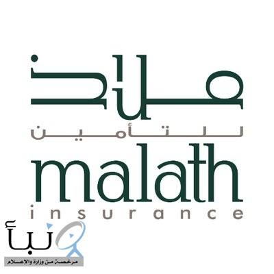 وظائف إدارية وهندسية شاغرة لدى ملاذ للتأمين