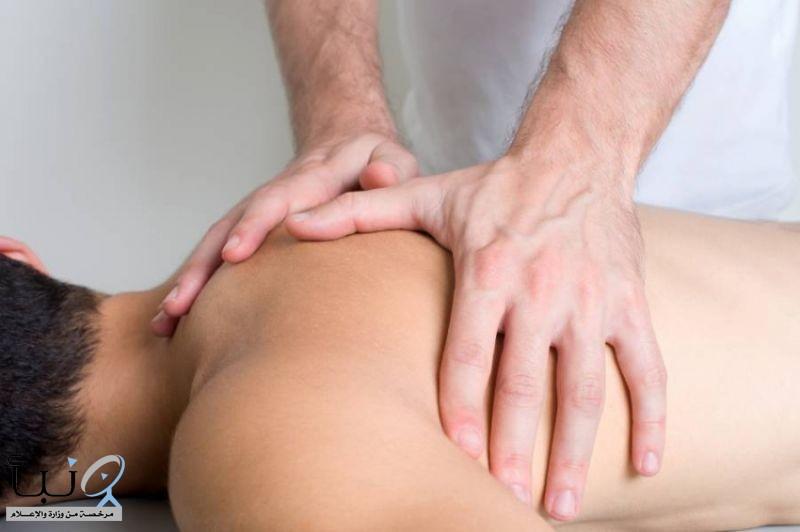 دراسة: تدليك الجسد 10 دقائق يحسن من حالتك النفسية والجسدية