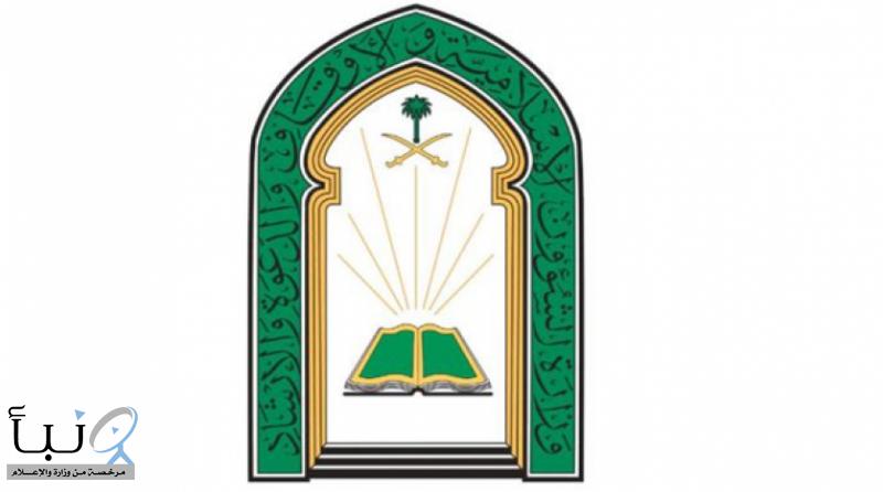 الشؤون الإسلامية بالمدينة المنورة تبحث البرامج الدعوية مع إدارة السجون بالمنطقة