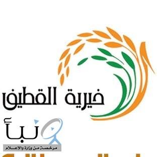 جمعية القطيف الخيرية تؤمن 150 حاسباً في المرحلة الأولى من حملة «لندعم تعليمهم» لدعم الطلاب